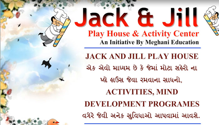 Jack & jill Plya house & activity Center - flash presentation